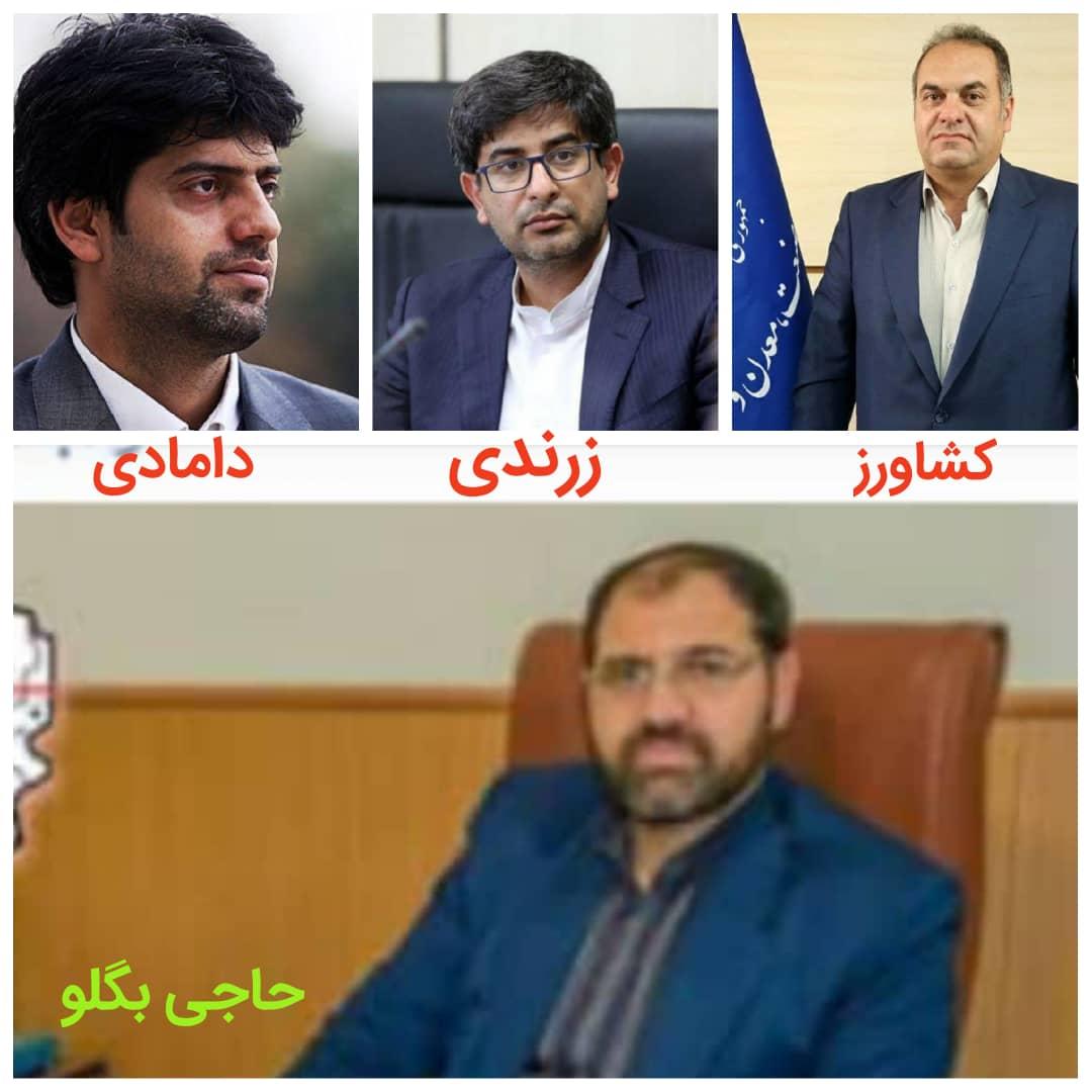 پیگیری حاجی بگلو در وزارت در خصوص مشکلات استان